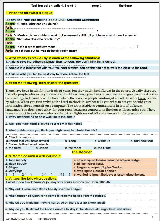 امتحان 3ع على الوحدات (4-5-6)والفصل الثانى قصة مستر محمود بدر