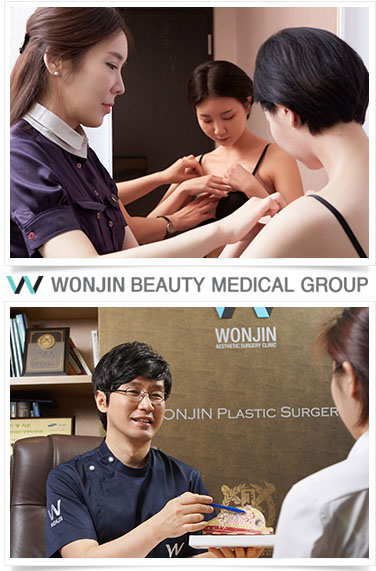 Breast Surgery Wonjin Let You Know About The Side Effects