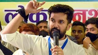 बिहार विधानसभा की दो सीटों पर लोजपा अकेले लड़ेंगी उपचुनाव, चिराग बोले- जल्द होगा उम्मीदवारों का एलान