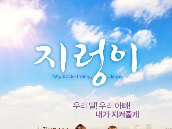 Sinopsis My Little Baby, Jaya Korean Movie