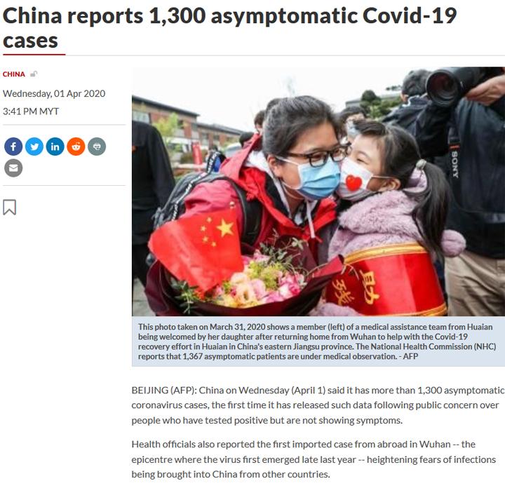 Pesakit Positif Covid-19 Tetapi Tanpa Simptom
