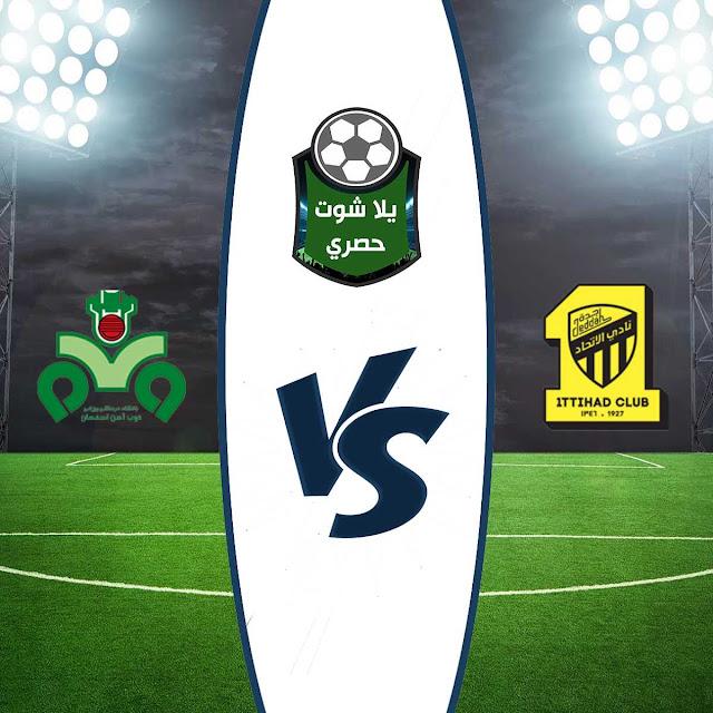 مشاهدة مباراة الإتحاد وذوب آهن اصفهان بث مباشر