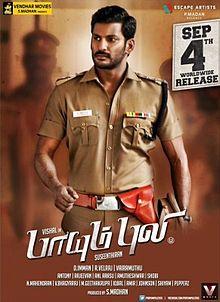 Kajal Aggarwal, Vishal New Upcoming Tamil movie Paayum Puli release 2015 Poster
