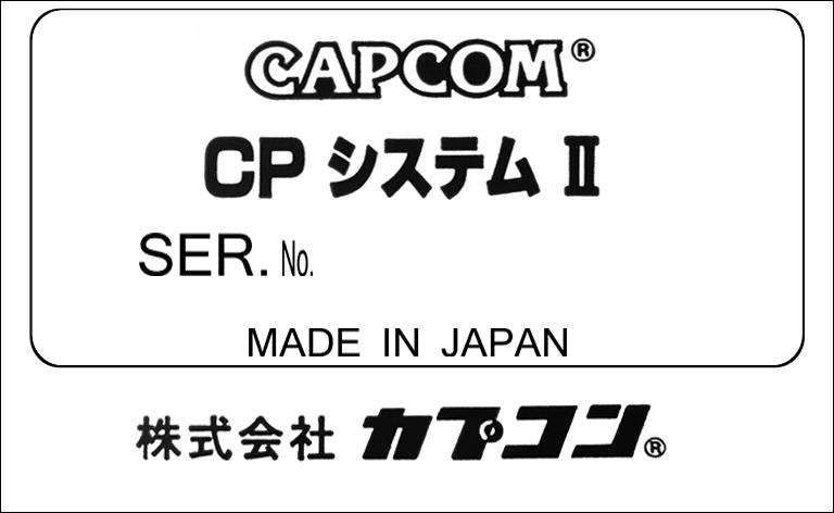 random arcade shit  cps2 case stickers
