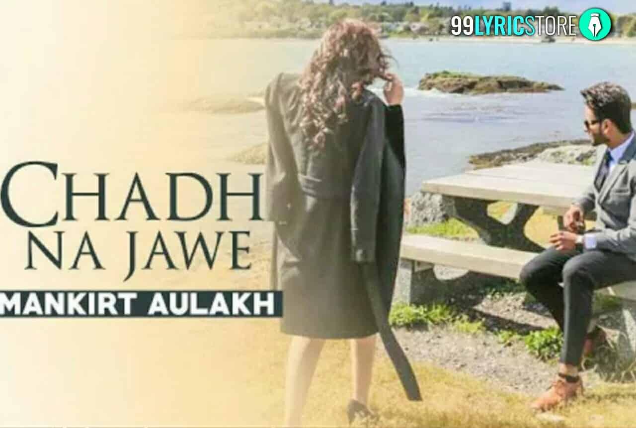 Chad Na Jawe Lyrics punjabi song sung by Mankirt Aulakh
