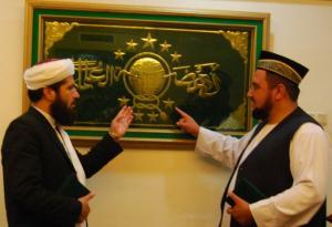 Nahdlatul Ulama Afghanistan dan Pancasila