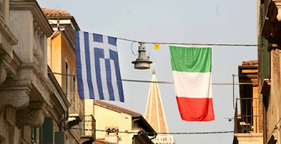 H-symfvnia-me-tin-Italia«S.Drekou»N.Lygeros
