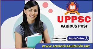 UPPSC Various Post