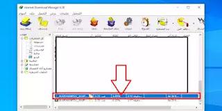 خدعة بسيطة في برنامج التحميل Download manager لإستئناف التحميل في الروابط الغير داعمة للإستئناف