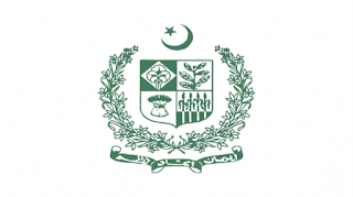 Ministry Of National Health Services Regulations And Coordination Jobs July 2021