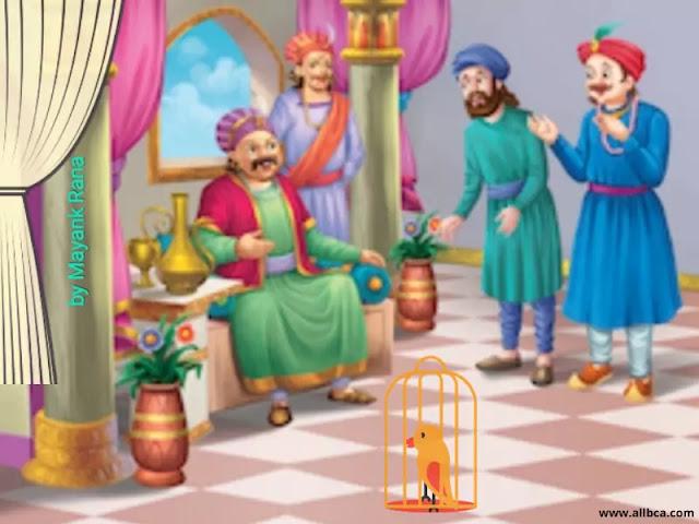Akbar-Birbal-Hindi-Story-allbca-1