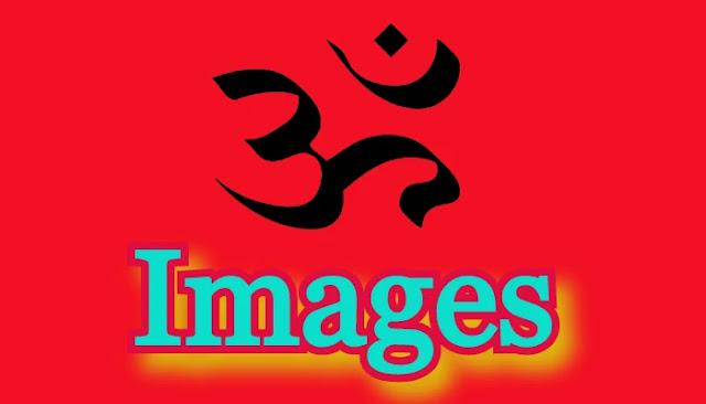 108+ Om Images HD 3D Download