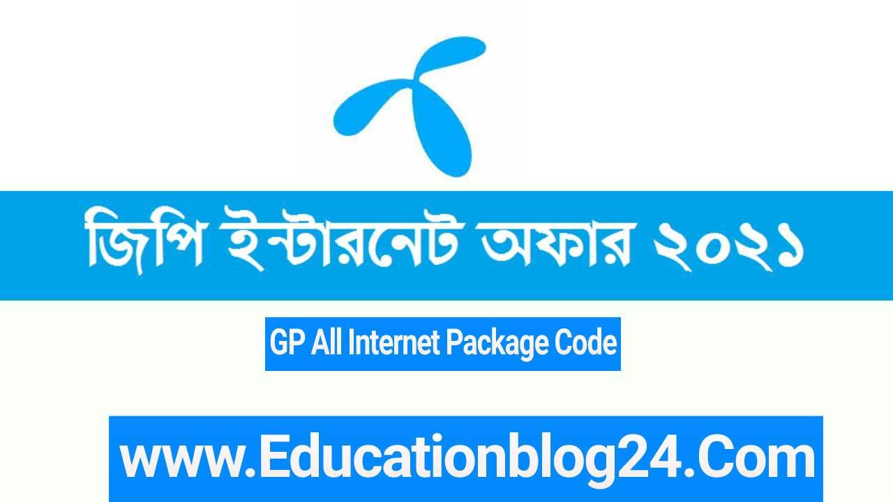 গ্রামীন সিমের অফার ২০২১-Grameenphone Internet Offer 2021   গ্রামীণফোন ইন্টারনেট প্যাকেজ 2021