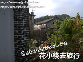 谷埔老圍:香港隱世各家村落