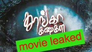 Thoonga Kangal tamil Full HD Movie Download || Thoonga Kangal Tamil Full Hd movie Trailer || Thoonga Kangal tamil Full Movie Review || New Thoonga Kangal Tamil Movie Download || Letest Tamil Movies Downloads || Thoonga Kangal tamil Full Hd Movie 1080p Leaked By TamilRockers 2021 ||