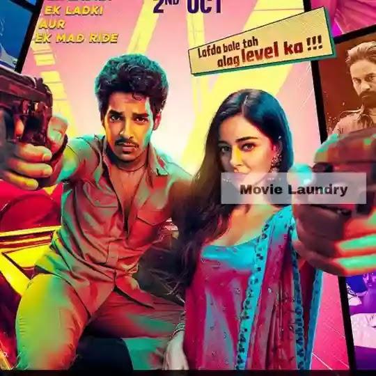 Khaali Peeli (2020) movie review and rating.