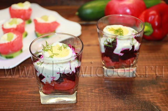 рецепт салата с семгой и свеклой