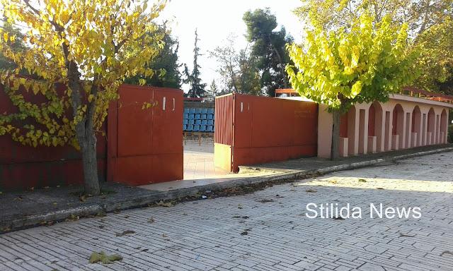 Τα νέα από το Δήμο Στυλίδας