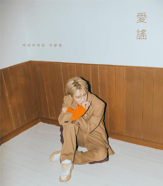 Kim Jaejoong 김재중 album 애요 comeback