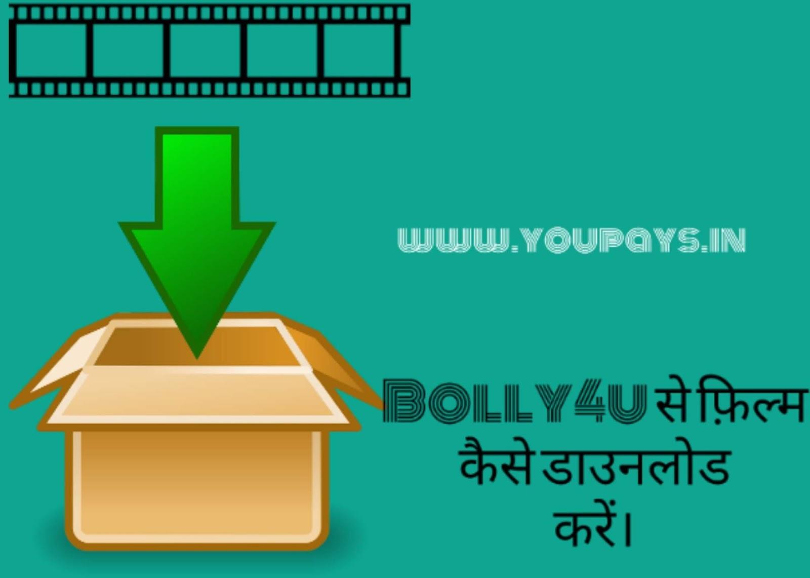 Aadmi Aadmi Ki Blue Film