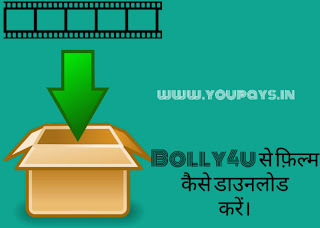 Bolly4u latest hindi movies download bollywood hollywood tamil telugu