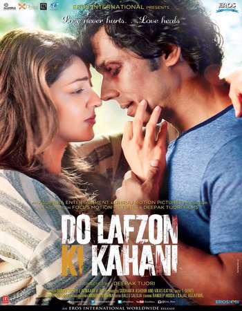 Poster Of Do Lafzon Ki Kahani 2016 Hindi 700MB DTHRip x264 Watch Online Free Download downloadhub.in