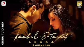 Checkout Gurnazar & Lekka new song Kaabil E Tareef & lyrics penned by Gurnazar.
