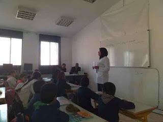 مديرية بني ملال:لقاء تربوي حول مستجدات منهاج اللغة العربية