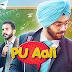Pu Aali lyrics - Simran Jeet