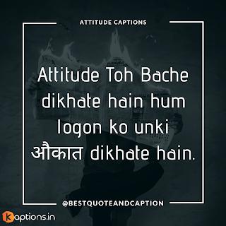 Attitude One Line Captions in Hindi