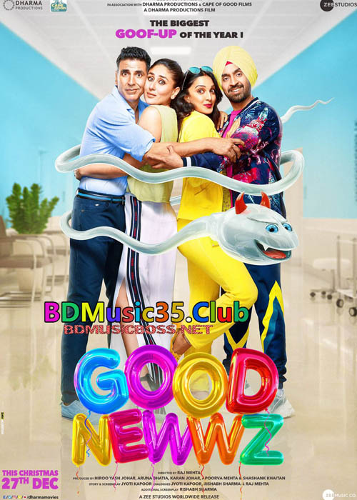 good newwz full movie download filmyzilla