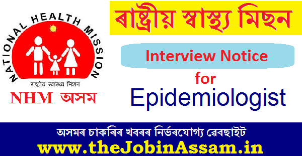 NHM Assam Interview Notice