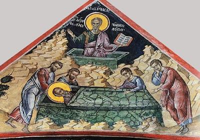 Άγιος Ιωάννης ο Θεολόγος και Ευαγγελιστής (Σύναξις της αγίας κόνεως της εκπορευομένης εκ του τάφου του Ιωάννου του Θεολόγου)