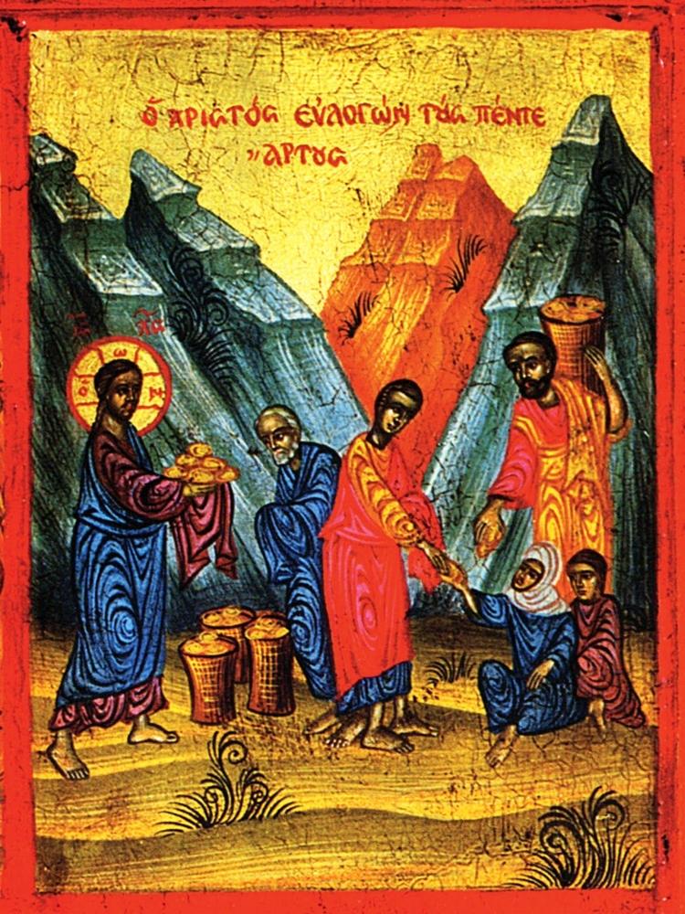 Matthew 14:13–21