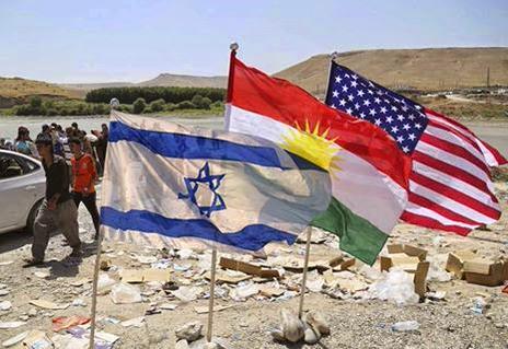 Αποτέλεσμα εικόνας για Μεγαλου Ισραηλ» και του «Μεγαλου Κουρδισταν»
