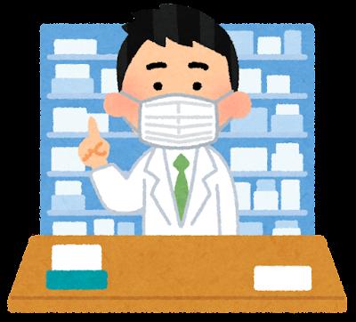 マスクを付けた薬剤師のイラスト(男性)