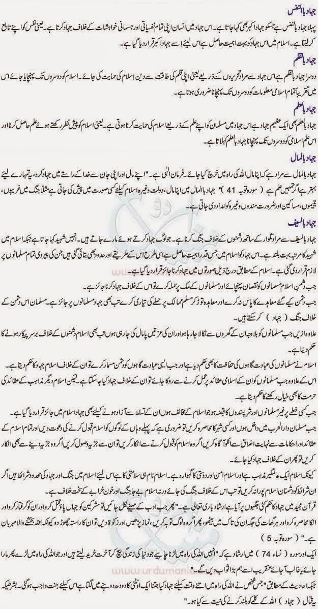 Sports day essay in urdu - College paper Sample