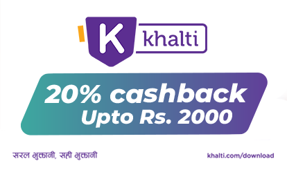 Sastodeal Nepal Online shopping, 20% cashback on khalti, pathaks blog, anil pathak