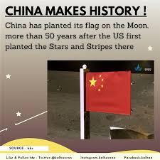 Έβαλε και η Κίνα τη σημαία της στη Σελήνη