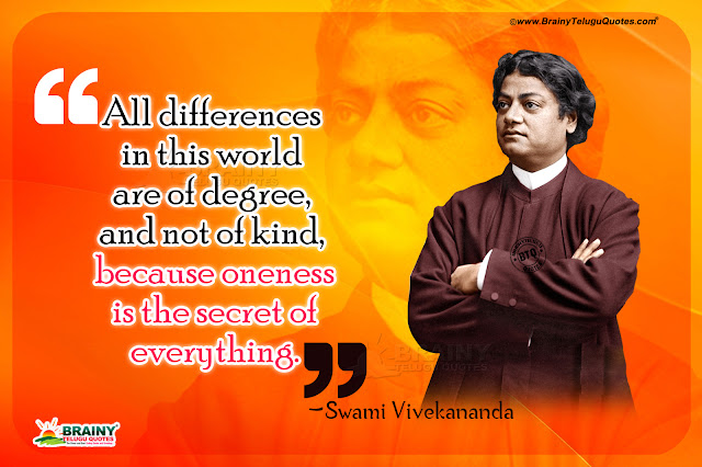 english messages, swami vivekananda quotes, nice thoughts by vivekananda in english