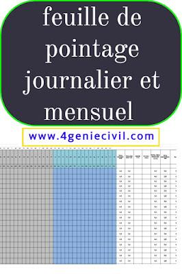 Exemple de feuille de pointage journalier et mensuel en excel