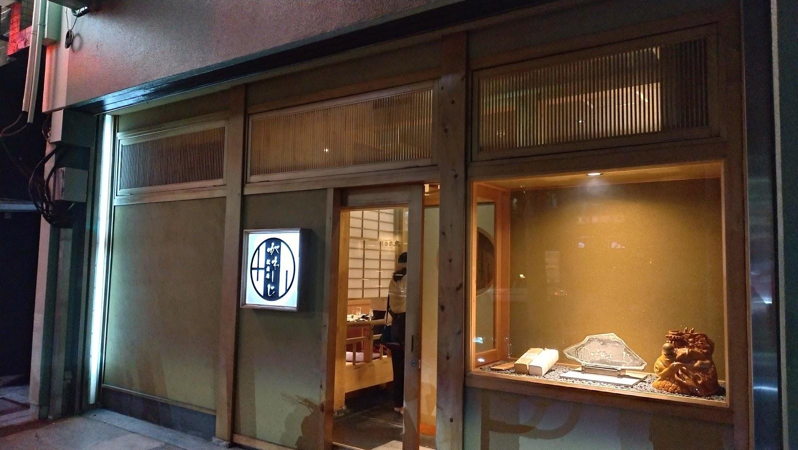 長崎駅前の美味しいおすすめ居酒屋をご案内します!魚河岸がれーじ駅前店外観