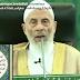 Inilah Cara-Cara Membaca Al-Fatihah 41 Kali Bagi Memohon Hajat. RUGI Tak Amalkan.