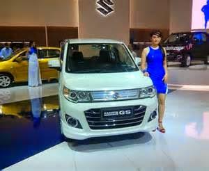 Mobil LCGC Karimun Wagon R adalah produk dari Suzuki yang produksinya dilakukan penekanan biaya sehingga menjadikannya sebagai mobil harga yang murah.