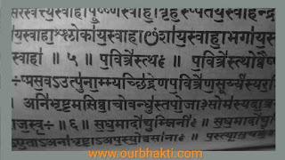char ved,4 vedas in hindi,4 ved,ऋग्वेद, सामवेद ,यजुर्वेद,अथर्ववेद,char ved ki puri jankari