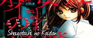 http://lady-otomen-project.blogspot.com.br/2015/12/shoujotachi-no-kaidan.html