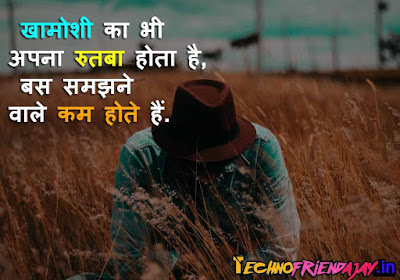 gajab attitude shayari in hindi