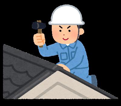 屋根の修理のイラスト