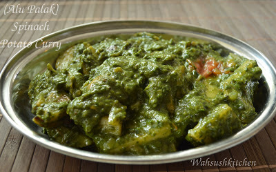 Aloo palak(spinach and potato curry)