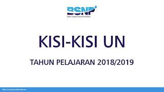 Kisi Kisi Soal Ujian Nasional 2019 SMP Resmi!